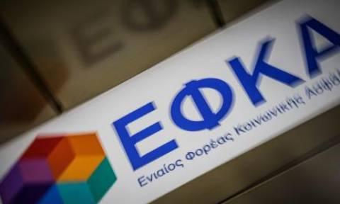 ΕΦΚΑ: Πότε θα μπει στους λογαριασμούς δικαιούχων η τελευταία επιστροφή φόρων