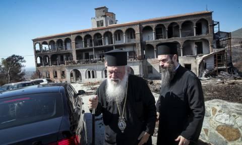 Φωτιά Μάτι: Tο Λύρειο Ίδρυμα επισκέφτηκε ο Αρχιεπίσκοπος Ιερώνυμος (pics)