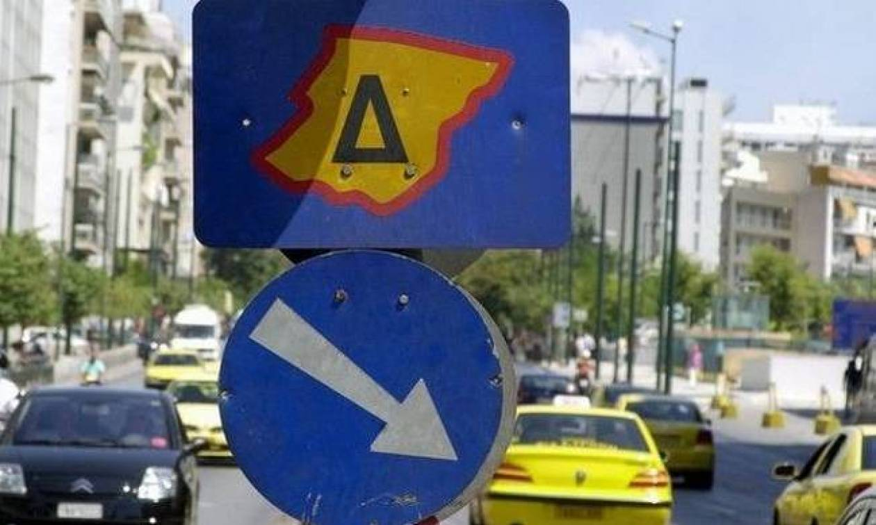 Δακτύλιος: ΠΡΟΣΟΧΗ! Επιστρέφει από σήμερα (24/9) στο κέντρο της Αθήνας - Όλες οι πληροφορίες