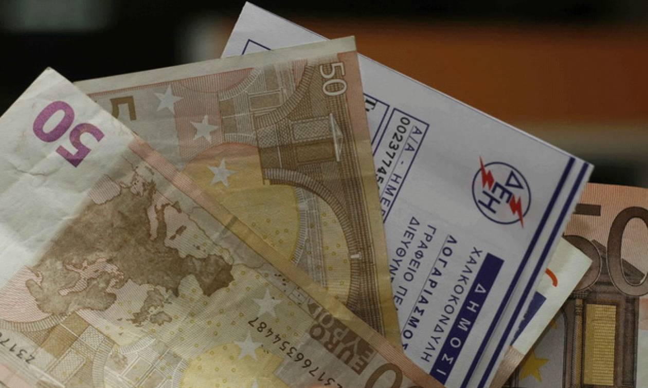 Ρυθμίσεις από τη ΔΕΗ για όσους δυσκολεύονται να πληρώσουν το ρεύμα