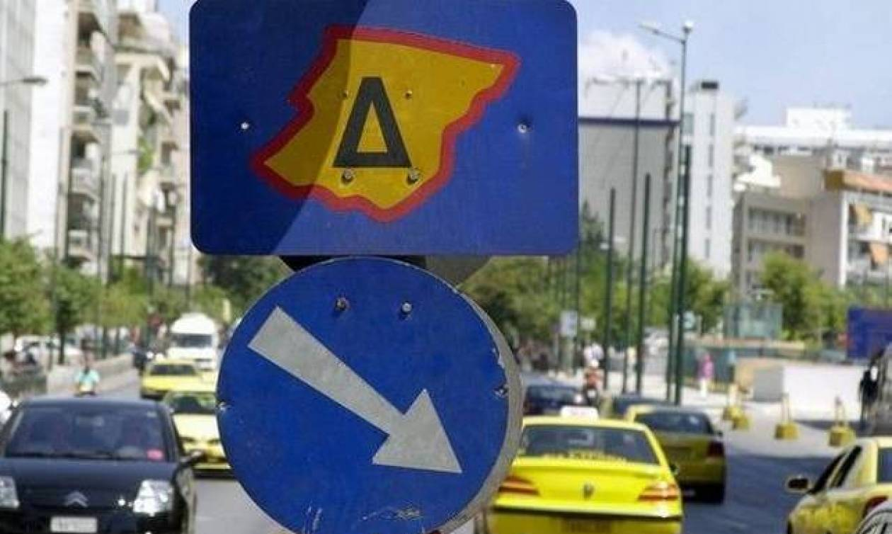 Επανέρχεται από σήμερα ο δακτύλιος στην Αθήνα - Δείτε πού μπορείτε να κυκλοφορήσετε
