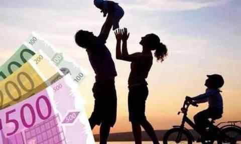 Επίδομα παιδιού - Α21: Δείτε πότε θα πληρωθεί η δ' δόση