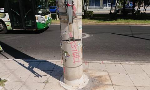 Πετρούπολη: Κολώνα - δολοφόνος έξω από νηπιαγωγείο (pics)