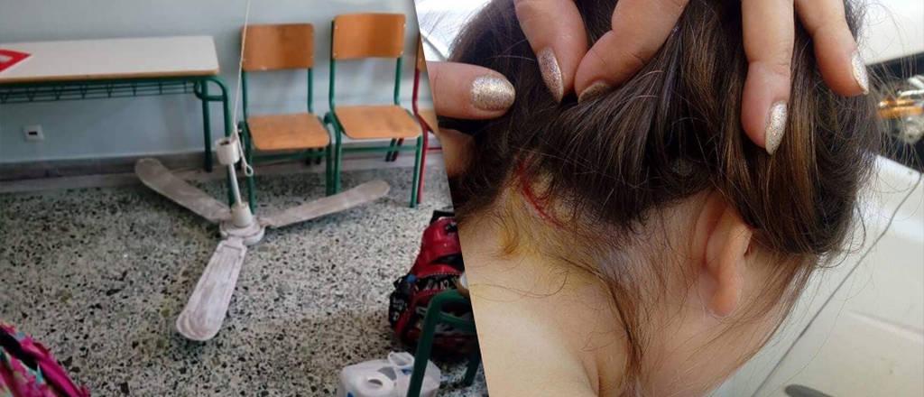 Θεσσαλονίκη: Μήνυση κατά παντός υπευθύνου από τη μητέρα του παιδιού που τραυματίστηκε από ανεμιστήρα