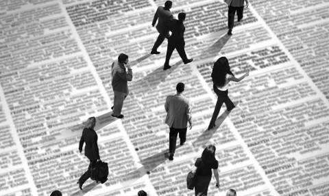 Προσλήψεις: Νέες μόνιμες θέσεις εργασίες σε όλους τους δήμους