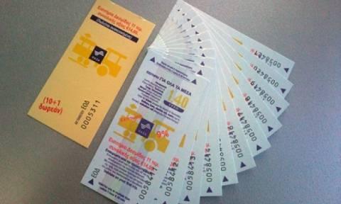 ΟΑΣΑ: Δείτε για ποιους θα ισχύει το χάρτινο εισιτήριο και μετά την 1η Οκτωβρίου