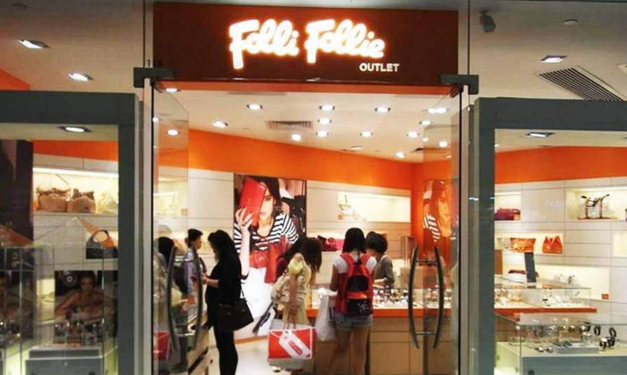 Ραγδαίες εξελίξεις στη Folli Follie: Φεύγουν άρον άρον από τη διοίκηση οι Κουτσολιούτσοι