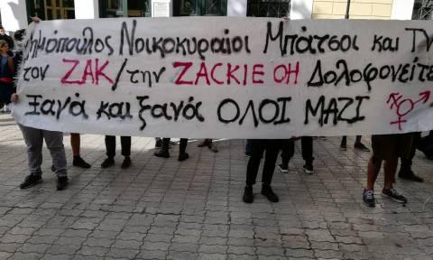 Ζακ Κωστόπουλος: Έξω από την Ευελπίδων υποστηρικτές του
