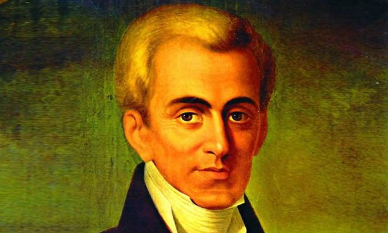 9370ee622b7 Σαν σήμερα το 1831 δολοφονείται ο πρώτος κυβερνήτης της Ελλάδας Ιωάννης  Καποδίστριας