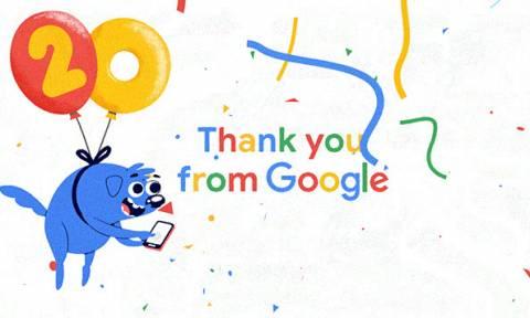 20α γενέθλια της Google - Επέτειος με doodle και… YouTube