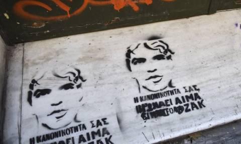 Ζακ Κωστόπουλος: Σοκ με το νέο βίντεο – ντοκουμέντο