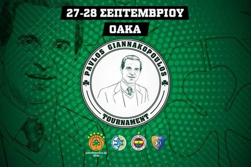 Τουρνουά Παύλος Γιαννακόπουλος - ΚΑΕ Παναθηναϊκός: Όλοι οι δρόμοι, απόψε, οδηγούν στο ΟΑΚΑ