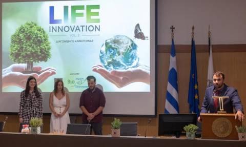 «LIFE INNOVATION» 2018: Αυτός είναι ο νικητής του 2ου διαγωνισμού καινοτομίας
