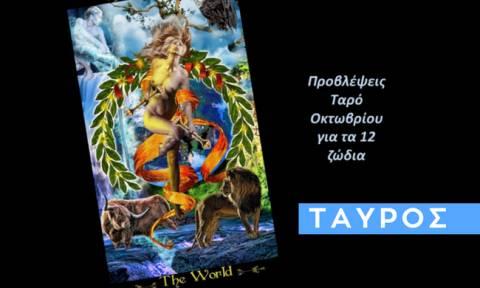 Ταύρος: Μηνιαίες Προβλέψεις Ταρώ Οκτωβρίου
