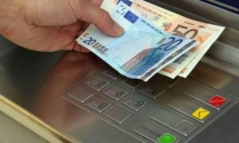 Capital controls: Καταργούνται και επίσημα πλέον