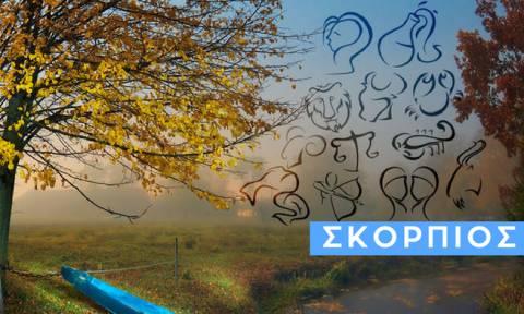 Σκορπιός: Πώς θα εξελιχθεί η εβδομάδα σου από 30/09 έως 06/10;