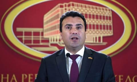Δημοψήφισμα Σκόπια - Διάγγελμα Ζάεφ: Την Κυριακή καλείστε να λάβετε μία ιστορική απόφαση