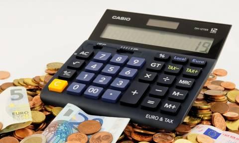Eιδική εισφορά αλληλεγγύης: Τι πληρώνει ο κάθε φορολογούμενος - Ποιοι απαλλάσσονται