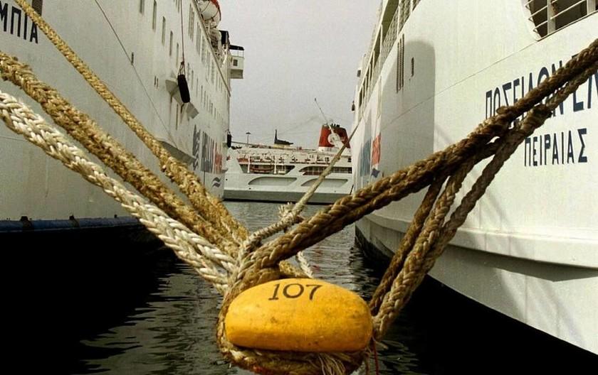 Μεσογειακός Κυκλώνας - Απαγορευτικό απόπλου: Σε ποια λιμάνια είναι δεμένα τα πλοία