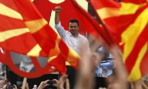 Δημοψήφισμα στα Σκόπια: Τι θα συμβεί αν επικρατήσει το «ΟΧΙ» - Τι θα κάνει ο Ζάεφ;