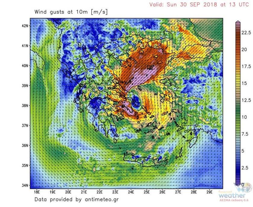 Κυκλώνας «Ζορμπάς» LIVE: Πώς θα κινηθεί τις επόμενες ώρες (χάρτες)