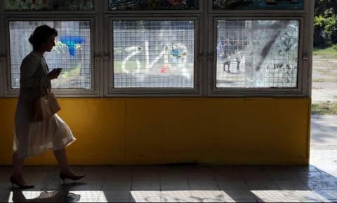 Δημοψήφισμα Σκόπια: Τι ώρα αναμένονται τα πρώτα αποτελέσματα