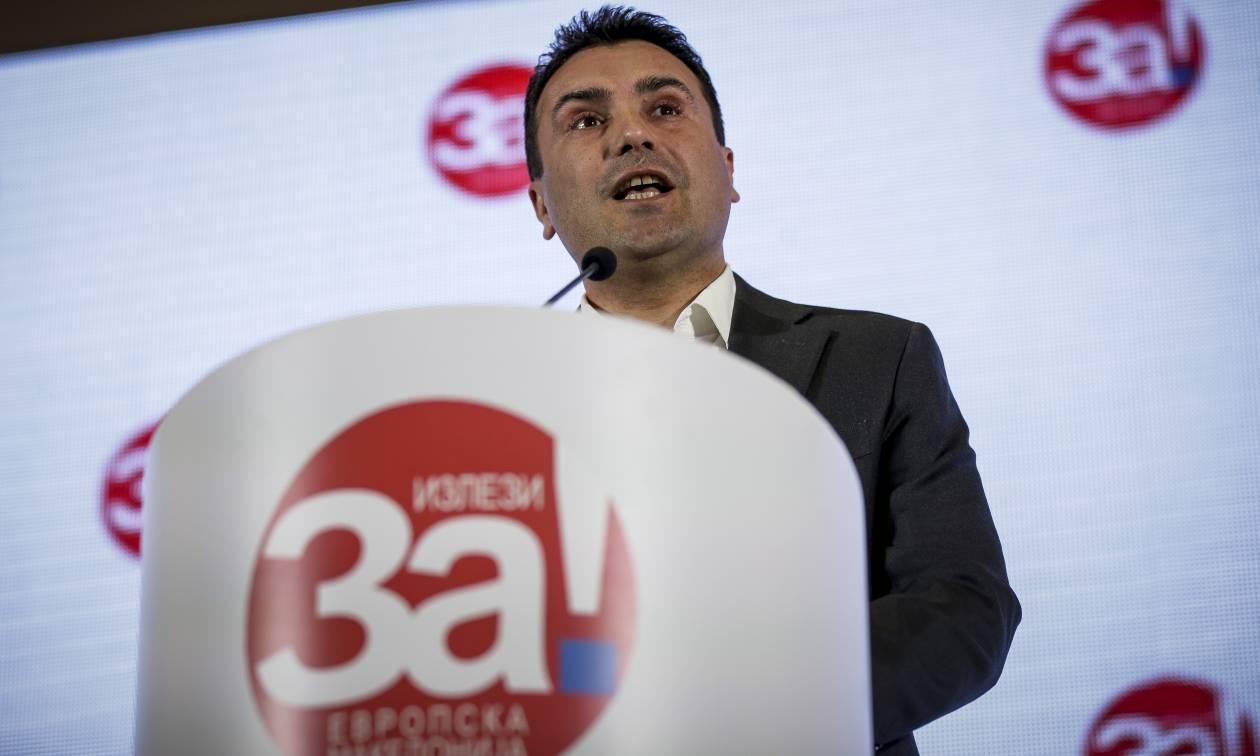 Δημοψήφισμα Σκόπια: Δεν παραιτείται ο Ζάεφ παρά τη χαμηλή συμμετοχή