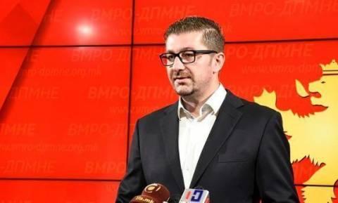 Δημοψήφισμα Σκόπια: «Ο λαός ψήφισε κατά της Συμφωνίας των Πρεσπών» δηλώνει η αντιπολίτευση