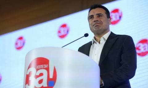 Δημοψήφισμα Σκόπια - Ζάεφ: Πρόωρες εκλογές σε περίπτωση που δεν περάσει η συμφωνία στη Βουλή