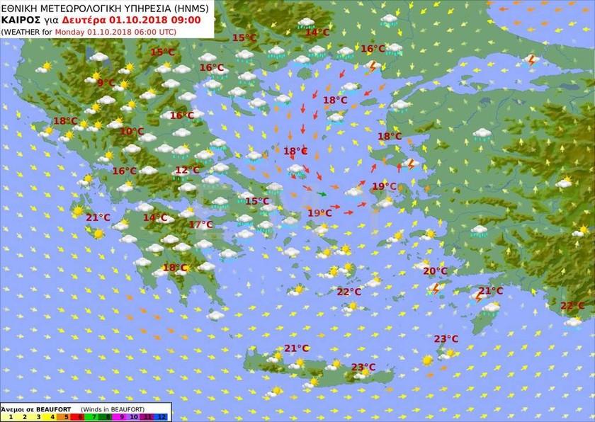 Καιρός τώρα: Εξασθενεί η κακοκαιρία - Ανεβαίνει η θερμοκρασία (pics)