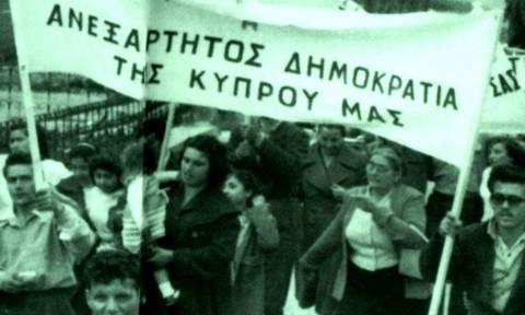 1η Οκτωβρίου: Η Κύπρος γιορτάζει την ανεξαρτησία της
