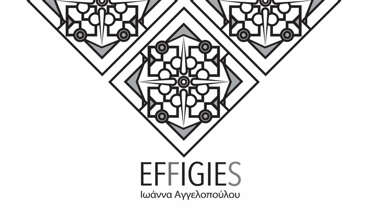 EFFIGIES: Η νέα παράσταση Σύγχρονου Χορού από την Ιωάννα Αγγελοπούλου