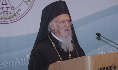 Βαρθολομαίος: Θα συνεχίσουμε μέχρι τέλους τη διεκδίκηση των πατρώων θησαυρών