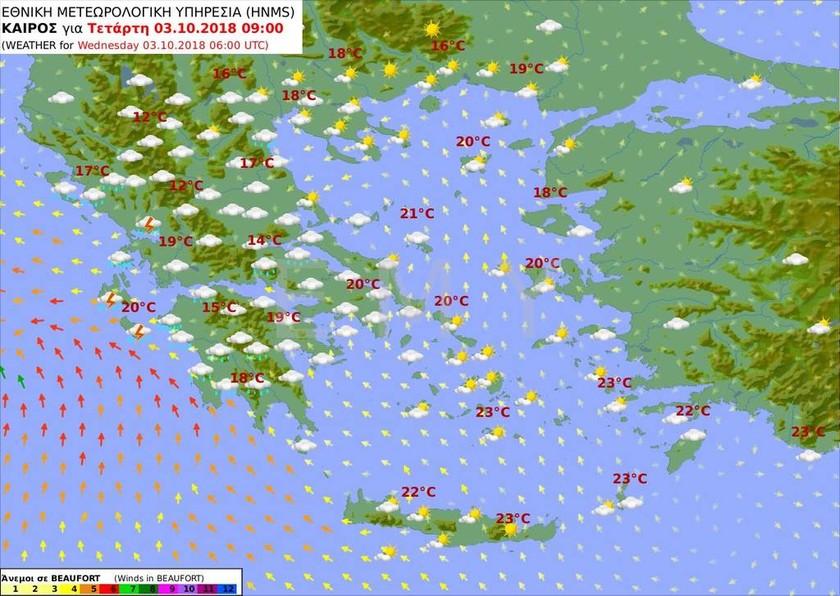 Καιρός: Ο «Ζορμπάς» έφυγε αλλά οι βροχές παραμένουν - Ανεβαίνει η θερμοκρασία (pics)