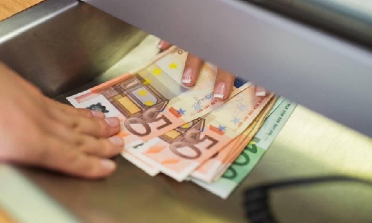 Επικουρικές συντάξεις: Πληρώνονται σήμερα και οι τελευταίοι δικαιούχοι