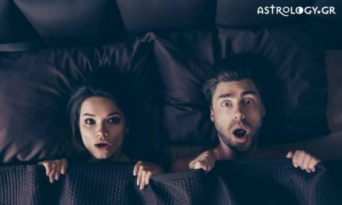 Δες τι μπορείς να κάνεις για να αυξήσεις την ερωτική σας απόλαυση