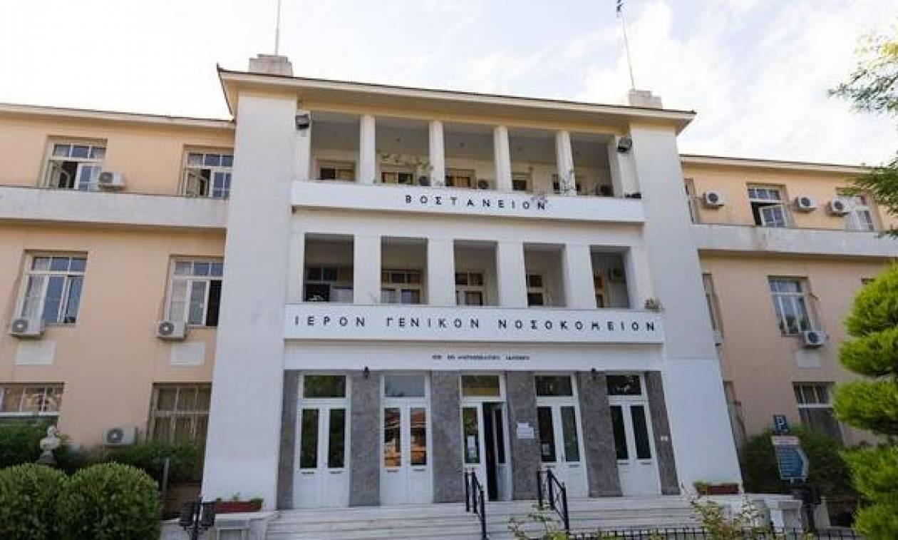 ΝΔ: Κίνδυνος οριστικού «λουκέτου» στην Ψυχιατρική Κλινική του νοσοκομείου Μυτιλήνης