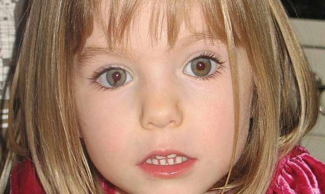 Δήλωση - «βόμβα»: «Η μικρή Μαντλίν ζει και είναι στην Πορτογαλία»