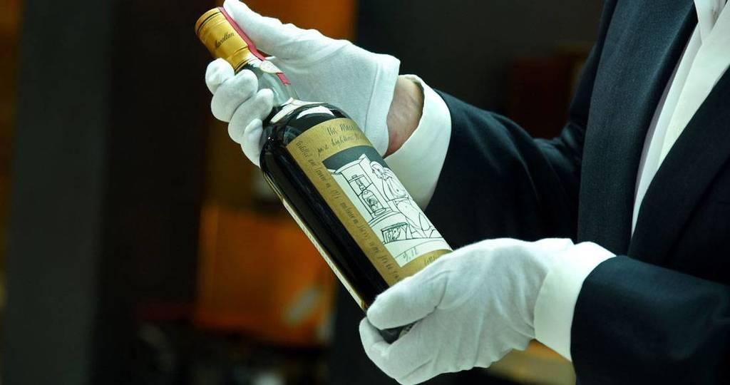 Αν ξέρατε πόσο κοστίζει αυτό το ουίσκι, θα φοβόσασταν να σηκώσετε το μπουκάλι από το τραπέζι! (Pics)