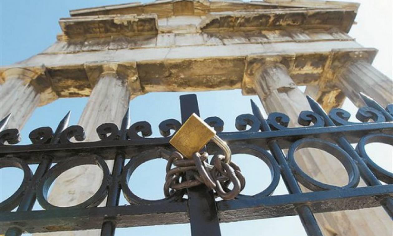 Κλειστά μουσεία και αρχαιολογικοί χώροι την Πέμπτη (11/10)