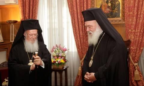 Αναβλήθηκε η συνάντηση του Αρχιεπισκόπου Ιερώνυμου με τον Οικουμενικό Πατριάρχη Βαρθολομαίο
