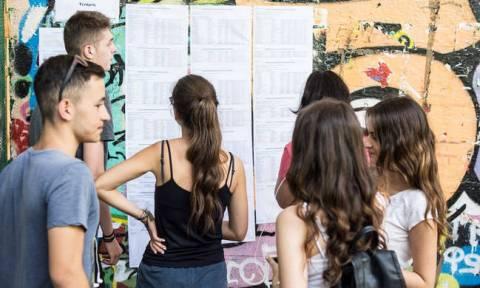 results.it.minedu.gov.gr: Ανακοινώθηκαν τα αποτελέσματα στις επαναληπτικές πανελλαδικές εξετάσεις