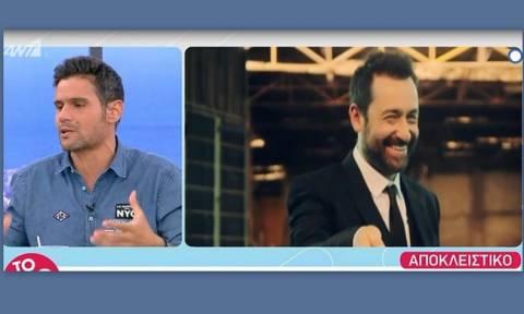 Θέμης Γεωργαντάς: Έφυγε από το Πρωινό και δείτε τι θα κάνει στον ΣΚΑΪ!