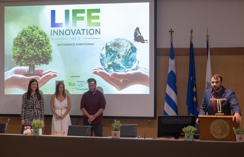 «LIFE INNOVATION» 2018: Ο νικητής του 2ου Διαγωνισμού Καινοτομίας