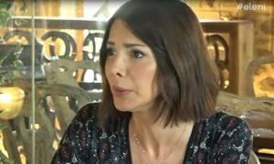 Ξέσπασε η Μαρίνα Τσιντικίδου: «Ο Ανδρέας Μικρούτσικος μου έκανε ένα μόνιμο bullying»