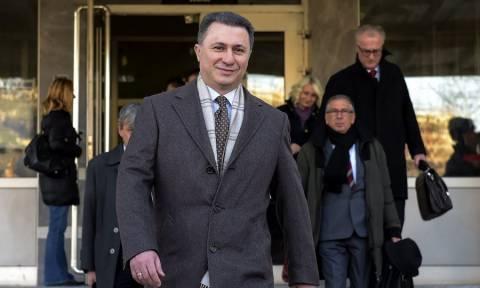 Το Εφετείο των Σκοπίων επιβεβαιώνει ποινή φυλάκισης δύο ετών για τον Γκρουέφσκι