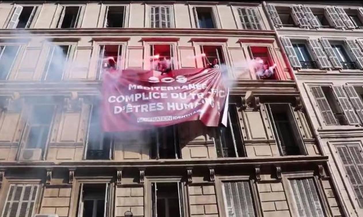 Επίθεση ακροδεξιών στα κεντρικά γραφεία της ΜΚΟ SOS Mediterranee (Vid)