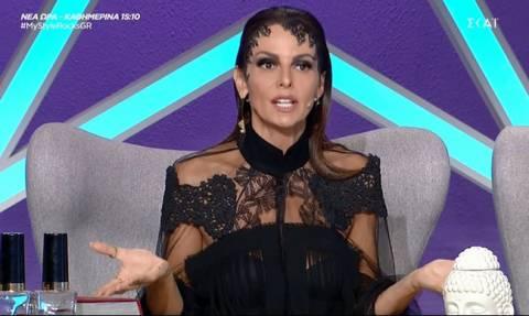 My style rocks Gala:  Η αποκάλυψη της Μαγγίρα που θα σας αφήσει με το στόμα ανοιχτό