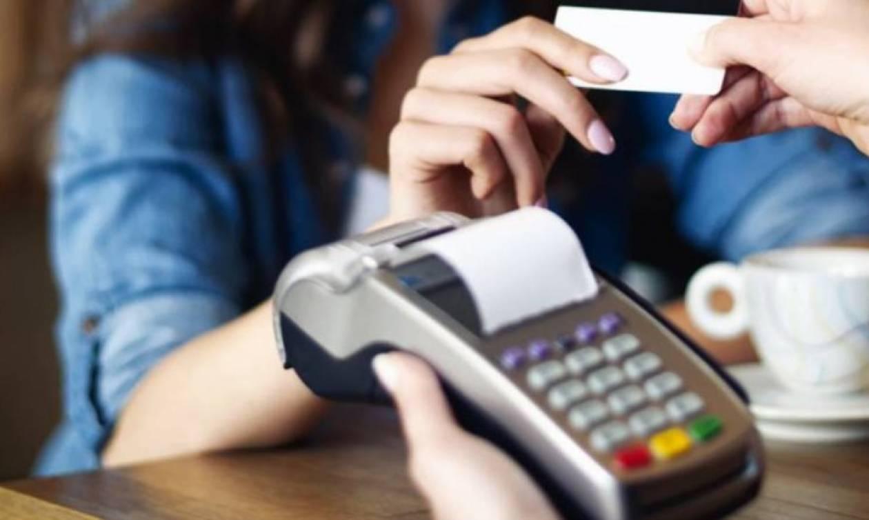 ΑΑΔΕ: Ποτε θα γίνει η φορολοταρια αποδείξεων Σεπτεμβρίου