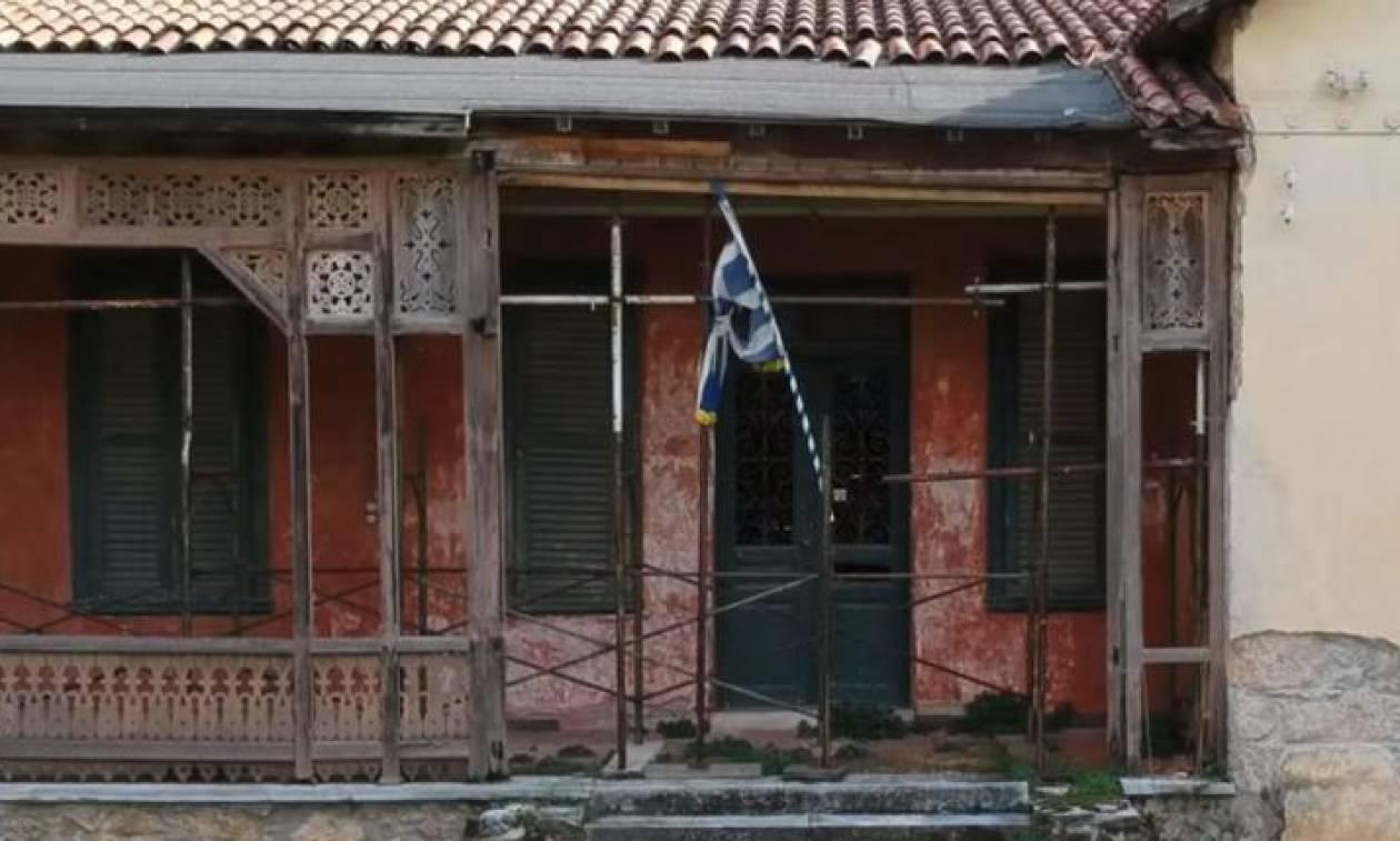 Κηφισιά: Εγκαταλελειμμένο το σπίτι του Μακεδονομάχου Παύλου Μελά (vid)